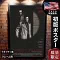【映画ポスター】 フェイク アル・パチーノ Donnie Brasco フレーム別 B1より少し小さいサイズ モノクロ おしゃれ 大きい インテリア アートグッズ /両面 オリジナルポスター