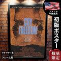 【映画ポスター】 遠い夜明け デンゼル・ワシントン フレーム別 B1より少し小さいめ約69×101cm おしゃれ 大きい インテリア アート グッズ /片面 オリジナルポスター