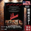 【映画ポスター】 L.A.コンフィデンシャル フレーム別 B1より少し小さいめ約69×102cm おしゃれ 大きい インテリア アート グッズ /片面 オリジナルポスター