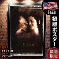 【映画ポスター】 ピアノ・レッスン ホリー・ハンター フレーム別 B1より少し小さめ おしゃれ 大きい インテリア アート /片面 オリジナルポスター