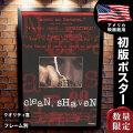 【映画ポスター】 クリーン、シェーブン フレーム別 B1より少し小さめ約69×102cm おしゃれ 大きい インテリア アート グッズ /片面 オリジナルポスター