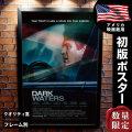 【映画ポスター】 ダーク・ウォーターズ マーク・ラファロ フレーム別 B1に近い約69×102cm おしゃれ 大きい インテリア アート グッズ /両面 オリジナルポスター