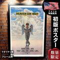 【映画ポスター】 天国から来たチャンピオン ウォーレン・ベイティ フレーム別 B1に近い約69×104cm おしゃれ 大きい インテリア アート グッズ /片面 オリジナルポスター