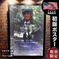 【映画ポスター】 レ・ミゼラブル ジャン=ポール・ベルモンド フレーム別 おしゃれ インテリア 大きい アート グッズ B1に近い約69×102cm /両面 オリジナルポスター