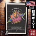 【映画ポスター】 ファントム・オブ・パラダイス ブライアン・デ・パルマ フレーム別 おしゃれ インテリア アート大きい グッズ B1に近い約69×104cm /A-片面 オリジナルポスター