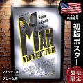 【映画ポスター】 バーバー ビリー・ボブ・ソーントン フレーム別 おしゃれ インテリア アート 大きい グッズ B1に近い約69×102cm /両面 オリジナルポスター