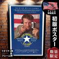 【映画ポスター】 グッドモーニング、ベトナム ロビン・ウィリアムズ フレーム別 おしゃれ インテリア 大きい アート グッズ B1に近い約69×104cm /片面 オリジナルポスター