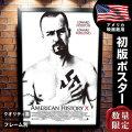 【映画ポスター】 アメリカン・ヒストリーX エドワード・ノートン フレーム別 おしゃれ インテリア アート大きい グッズ B1に近い約69×102cm /両面 オリジナルポスター