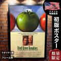 【映画ポスター】 フライド・グリーン・トマト キャシー・ベイツ フレーム別 おしゃれ インテリア アート大きい グッズ B1に近い約68×101cm /両面 オリジナルポスター