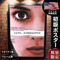 【映画ポスター】 17歳のカルテ ウィノナ・ライダー フレーム別 おしゃれ インテリア アート大きい グッズ B1に近い約68×101cm /両面 オリジナルポスター