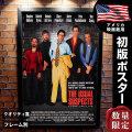 【映画ポスター】 ユージュアル・サスペクツ フレーム別 おしゃれ インテリア アート 大きい グッズ B1に近い約69×102cm /両面 オリジナルポスター