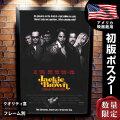 【映画ポスター】 ジャッキー・ブラウン フレーム別 おしゃれ インテリア アート 大きい グッズ B1に近い約69×102cm /REG-片面 オリジナルポスター