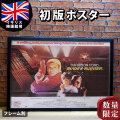 【映画ポスター】 ブレードランナー ハリソン・フォード フレーム別 おしゃれ インテリア アート 大きい グッズ B1に近い約76×102cm /イギリス版 片面 オリジナルポスター