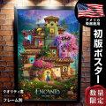 【映画ポスター】 ミラベルと魔法だらけの家 ディズニー グッズ フレーム別 おしゃれ インテリア 大きい アート B1に近い約69×102cm /ADV-両面 オリジナルポスター