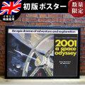 【映画ポスター】 2001年宇宙の旅 スタンリー・キューブリック フレーム別 おしゃれ インテリア アート 大きい B1に近い約76×102cm /イギリス版 片面 オリジナルポスター