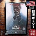 【映画ポスター】 ドント・ブリーズ2 スティーブン・ラング フレーム別 おしゃれ インテリア アート 大きい グッズ B1に近い約69×102cm /REG-両面 オリジナルポスター