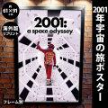 【映画ポスター】 2001年宇宙の旅 フレーム別 おしゃれ インテリア アート 約61×91cm /リプリント版 片面