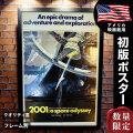 【映画ポスター】 2001年宇宙の旅 フレーム別 おしゃれ インテリア アート 大きい B1に近い約69×104cm /A-片面 オリジナルポスター