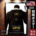 【映画ポスター】 キャンディマン フレーム別 モノクロ おしゃれ インテリア アート 大きい グッズ B1に近い約69×102cm /2nd ADV-両面 オリジナルポスター