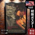 【映画ポスター】 チョコレート ハル・ベリー フレーム別 おしゃれ インテリア アート大きい グッズ B1に近い約68×102cm /REG-片面 光沢あり オリジナルポスター