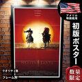 【映画ポスター】 天と地 トミー・リー・ジョーンズ フレーム別 おしゃれ インテリア アート大きい グッズ B1に近い約69×102cm /片面 オリジナルポスター
