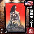 【映画ポスター】 天と地 トミー・リー・ジョーンズ フレーム別 おしゃれ インテリア アート大きい グッズ B1に近い約69×102cm /両面 オリジナルポスター
