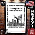 【映画ポスター】 チャップリンのニューヨークの王様 チャーリー・チャップリン フレーム別 モノクロ おしゃれ インテリア アート /1973年リバイバル版 オリジナルポスター