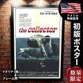 【映画ポスター】 コレクター1965 サマンサ・エッガー フレーム別 おしゃれ インテリア アート 大きい グッズ B1に近い約69×104cm /片面 オリジナルポスター