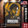 【映画ポスター】 ストリート・オブ・ファイヤー フレーム別 おしゃれ インテリア アート 大きい グッズ B1に近い約69×102cm /オレンジ 片面 オリジナルポスター