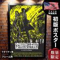 【映画ポスター】 ストリート・オブ・ファイヤー フレーム別 おしゃれ インテリア アート 大きい グッズ B1に近い約69×102cm /黄色 片面 オリジナルポスター