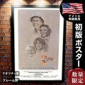 【映画ポスター】 黄昏 キャサリン・ヘプバーン フレーム別 おしゃれ インテリア アート 大きい グッズ B1に近い約69×104cm /片面 オリジナルポスター