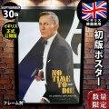 【映画ポスター】 007 ノー・タイム・トゥ・ダイ ジェームズボンド 007 ダニエル・クレイグ フレーム別 おしゃれ 大きい インテリア アート /イギリス正式公開版 オリジナルポスター