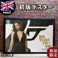 【映画ポスター】 007 ノー・タイム・トゥ・ダイ ジェームズボンド アナ・デ・アルマス フレーム別 おしゃれ 大きい インテリア アート /イギリス版 両面 オリジナルポスター