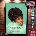 【映画ポスター】 リスペクト ジェニファー・ハドソン フレーム別 おしゃれ 大きい インテリア アート B1に近い約69×102cm /両面 オリジナルポスター