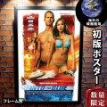【映画ポスター】 イントゥ・ザ・ブルー ジェシカ・アルバ フレーム別 おしゃれ 大きい インテリア アート /INT 両面 オリジナルポスター