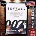 【映画ポスター】 007 スカイフォール ジェームズボンド グッズ フレーム別 おしゃれ インテリア アート 大きい B1に近い約69×102cm /December版 REG 両面 オリジナルポスター