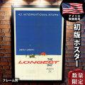 【映画ポスター】 史上最大の作戦 ジョン・ウェイン グッズ 映画ポスター フレーム別 おしゃれ 大きい サイズ 特大 アート インテリア B1に近い /片面 オリジナルポスター