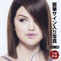 【直筆サイン入り写真】 セレーナゴメス Kiss & Tell グッズ 映画 オートグラフ フレーム別 /Selena Gomez