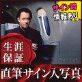 【直筆サイン入り写真】 トムハンクス Tom Hanks (ダヴィンチコード) 映画グッズ/オートグラフ