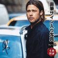 【直筆サイン入り写真】 ワールド・ウォー Z ブラッド・ピット Brad Pitt グッズ /映画 ブロマイド オートグラフ 約20×25cm /フレーム別
