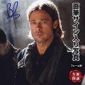 【直筆サイン入り写真】 ブラッドピット (ワールドウォーZ/Brad Pitt) 映画グッズ/オートグラフ