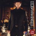 【直筆サイン入り写真】 ウルヴァリン:SAMURAI X-MEN 映画グッズ ヒュージャックマン オートグラフ フレーム別 /Hugh Jackman
