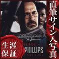 【直筆サイン入り写真】 トムハンクス (キャプテンフィリップス/Tom Hanks) 映画グッズ/オートグラフ