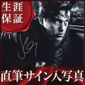 【直筆サイン入り写真】 ジョセフゴードン=レヴィット (シンシティ 復讐の女神)   Joseph Gordon-Levitt  映画グッズ/オートグラフ