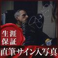 【直筆サイン入り写真】 フォックスキャッチャー スティーヴ・カレル Steve Carell /映画 ブロマイド [オートグラフ]