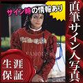 【直筆サイン入り写真】 マイケルジャクソン グッズ (キングオブポップ/スリラー 等/Michael Jackson) グッズ/オートグラフ