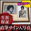 【直筆サイン入り写真】 マイケルジャクソン Michael Jackson フレーム付き 映画グッズ/オートグラフ