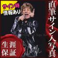 【直筆サイン入り写真】 ザローリングストーンズ The Rolling Stones グッズ ミックジャガー Mick Jagger /ブロマイド オートグラフ