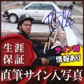 直筆サイン入り写真 ボーイズン・ザ・フッド アイス・キューブ Ice Cube ラッパー /ブロマイド オートグラフ