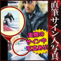 【直筆サイン入り写真】 トリプルX ヴィン・ディーゼル Vin Diesel /映画 ブロマイド [オートグラフ]